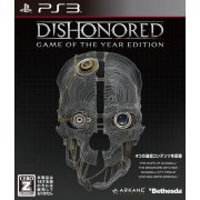 Dishonored (Game of the Year Edition) (Japan)