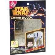 Star Wars Metallic Nano Puzzle: SMN-04 AT-AT (Japan)