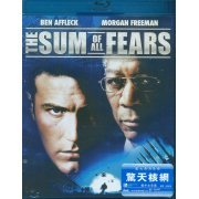 The Sum of all Fears (Hong Kong)