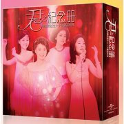 Teresa's Memorial Album [5CD Boxset] (Hong Kong)