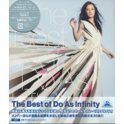 The Best Of Do As Infinity [2CD] (Japan)