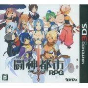 Toshin Toshi: Girls Gift RPG (Japan)
