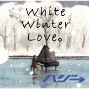 White Winter Love [CD+DVD Limited Edition] (Japan)
