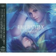 Final Fantasy X HD Remaster Original Soundtrack [Blu-ray Disc] (Japan)