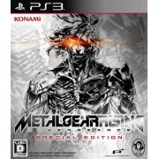 Metal Gear Rising: Revengeance [Special Edition] (Japan)