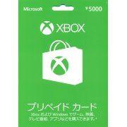 Xbox Gift Card YEN 5000 (Japan)