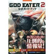 God Eater 2 Official Guidebook (Japan)