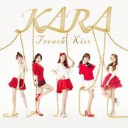 French Kiss (Japan)