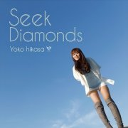 Seek Diamonds (Japan)