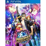 Persona 4: Dancing All Night (Japan)