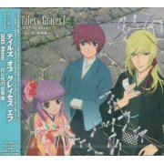 Anthology Drama Cd Tales Of Graces F 2013 Winter (Japan)