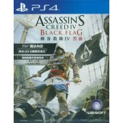 Assassin's Creed IV: Black Flag (Chinese) (Asia)