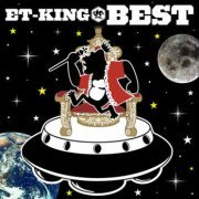 Best [2CD+DVD Limited Edition] (Japan)