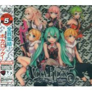 Vocarock Collection 5 Feat Hatsune Miku (Japan)
