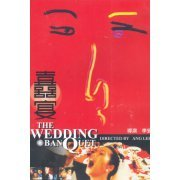The Wedding Banquet (Hong Kong)