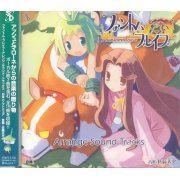 Phantom Brave Arrange Sound Tracks (Japan)