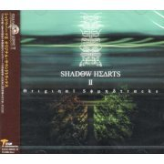 Shadow Hearts II Original Soundtracks (Japan)