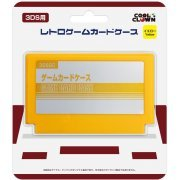 Retro Game Card Case for 3DS (Yellow) (Japan)
