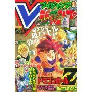 V-Jump [March 2014] (Japan)