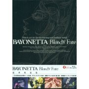 Bayonetta Bloody Fate Deluxe Edition [Blu-ray+CD Limited Edition] (Japan)