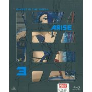 Ghost in the Shell: Arise Vol. 3 (Japan)