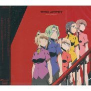 Witch Activity (Witch Craft Works Outro Theme) (Japan)