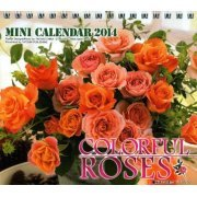 Colorful Roses [Calendar 2014] (Japan)
