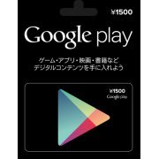 Google Play Gift Card (1500 Yen) (Japan)