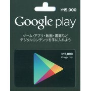 Google Play Gift Card (15000 Yen) (Japan)