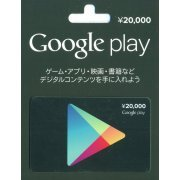 Google Play Gift Card (20000 Yen) (Japan)