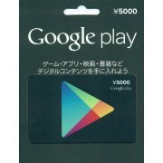 Google Play Gift Card (5000 Yen) (Japan)