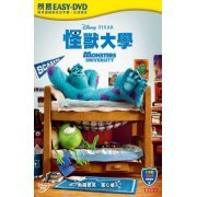 Monsters University [Easy-DVD] (Hong Kong)