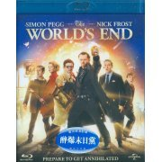 The World's End (Hong Kong)