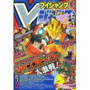 V-Jump [May 2014] (Japan)