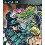 JoJo's Bizarre Adventure All-Star Battle (English) (Asia)