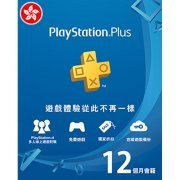 PSN Card 12 Month | Playstation Plus Hong Kong (Hong Kong)