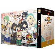 Senran Kagura 2 Shinku [Nyuu Nyuu DX Pack] (Japan)