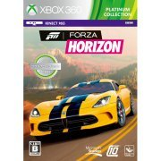 Forza Horizon (Platinum Collection)  (Japan)