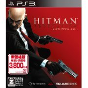 Hitman: Absolution (New Price Version) (Japan)