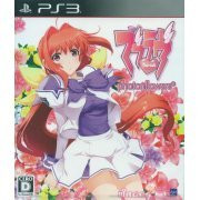 Muv-Luv Photon flowers (Japan)