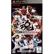 Pro Yakyuu Spirits 2014 (Japan)