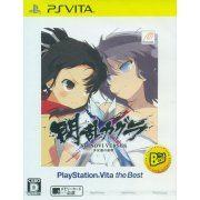 Senran Kagura Shinovi Versus -Shoujotachi no Shoumei- (Playstation Vita the Best) (Japan)