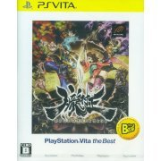 Oboro Muramasa (Playstation Vita the Best) (Japanese) (Asia)