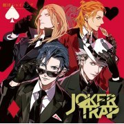Uta No Prince-sama Gekidan Shinning Joker Trap (Japan)