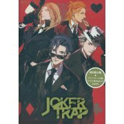 Uta No Prince-sama Gekidan Shinning Joker Trap [Limited Edition] (Japan)