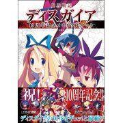 Disgaea: Hour of Darkness 10th Anniversary Memorial Book (Japan)