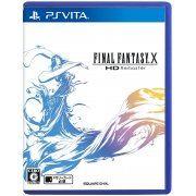 Final Fantasy X HD Remaster (Asia)