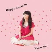 Happy Garland (Japan)