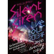 Live Tour 2013 Fuyu - Sai Sai 1 Sai Sai Kono Sai Asobini Kichaina Sai @ Zepp Divercity (Japan)