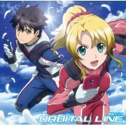 Oribital Line (Buddy Complex Intro Theme) (Japan)